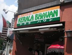 kerala_shop.jpg