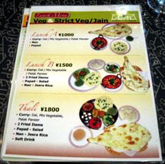kobeindia_menujain.jpg