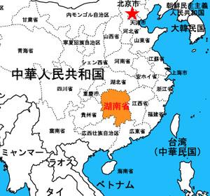 konanmap.jpg