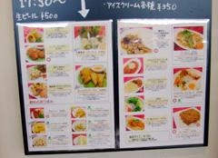 kyoryokutai08_cafefrontierm.jpg