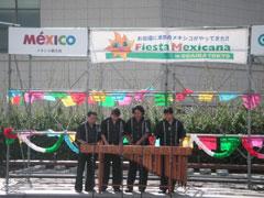 mexico_show.jpg