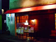 miwatei_shop.jpg