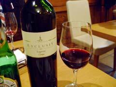 miwatei_wine.jpg