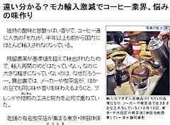 mocayomi0901.jpg