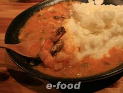 mozambique_stew.jpg