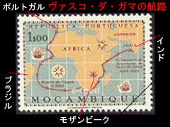 mozambiquemap.jpg