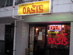oasis_shop.jpg