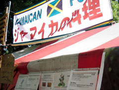 onelovejamaica_foodkanban.jpg