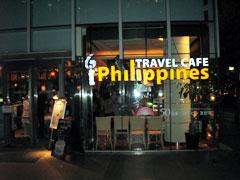 philippinestravelcafe_shop.jpg
