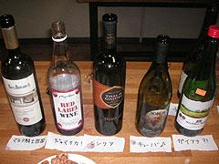 poluck_wine.jpg