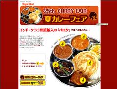 royalhost_curryfair.jpg