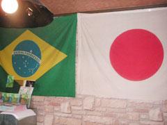 segredo_flag.jpg
