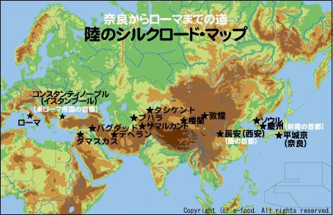 silkroadmap.jpg