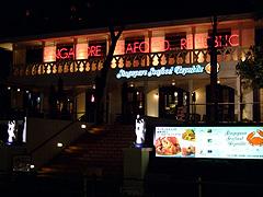 singaporeseafood_shop2.jpg