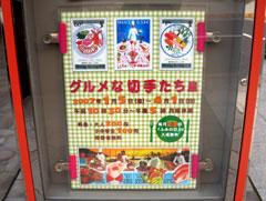 stamp_poster.jpg