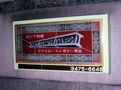 teatrosungari_kanban.jpg
