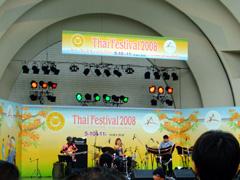 thaifes08_stage.jpg