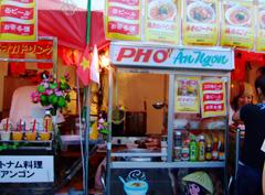 vietnamfesta08_shop2.JPG