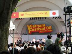 vietnamfesta08_stage.JPG