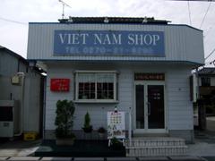 vietnamshop.jpg