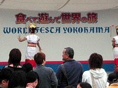 worldfesta_kanban.jpg
