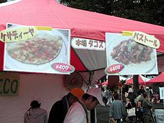 worldfesta_tacos1.jpg