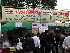 worldfesta_thai.jpg