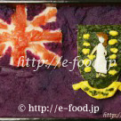 britishvirginis