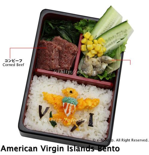 americanvirginis