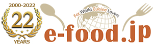 世界の料理 総合情報サイトe-food.jp