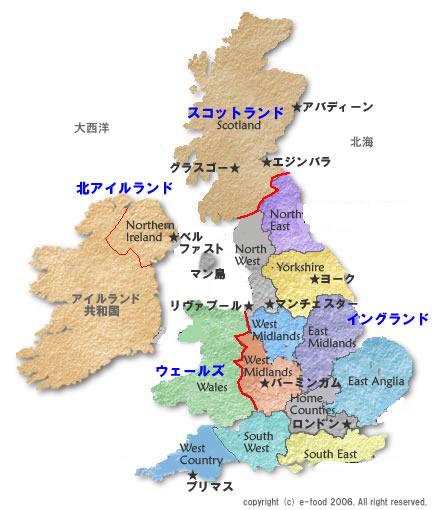 連合 及び グレート アイルランド ブリテン 王国 北