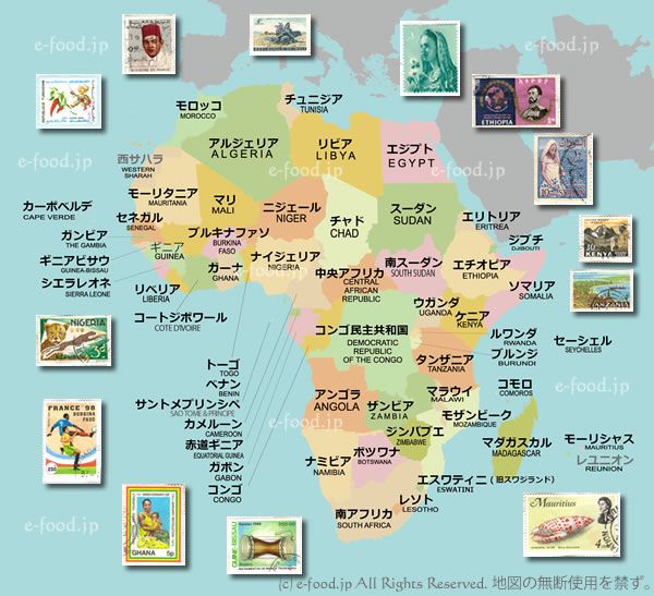 Map of Africa Where Are Food Caravns : アフリカ大陸 白地図 : 白地図