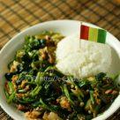 ギニア料理