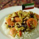 クウェート料理