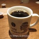 アタベイコーヒー
