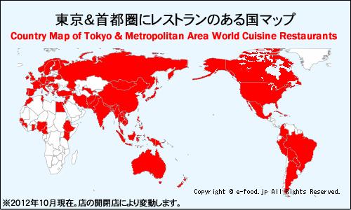東京にレストランのある国マップ