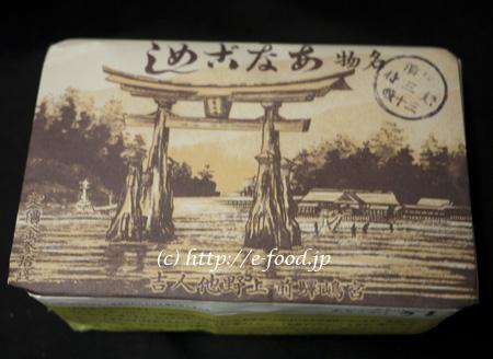 うえのでは、大正中期まで使用されたという、あなごめし駅弁の包装紙の復刻版が使われている。他にも別時代のレトロな包装紙あり。