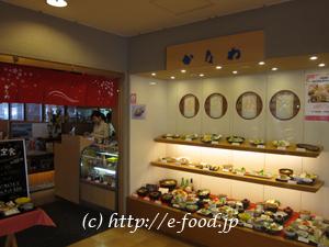 hiroshima_kaki4