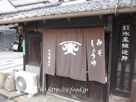 kagawa_anmochi3