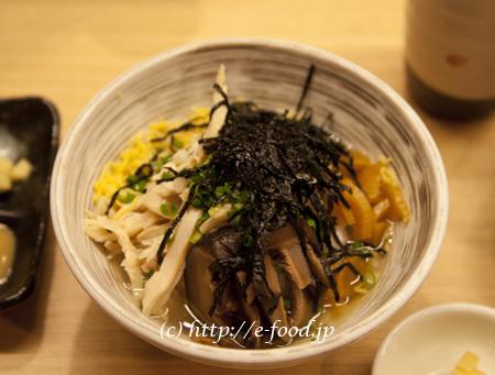 kagoshima_keihan