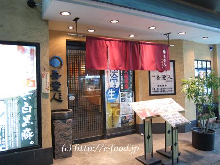 kagoshima_wakana