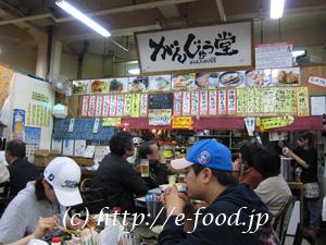 okinawa_goya_ganjudo