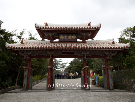okinawa_soba_shureimon