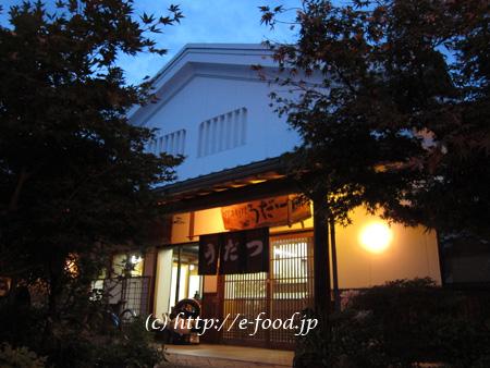 tokushima_udatsu