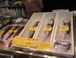 ひみ番屋街では朝どれの新鮮なぶりも販売されている。
