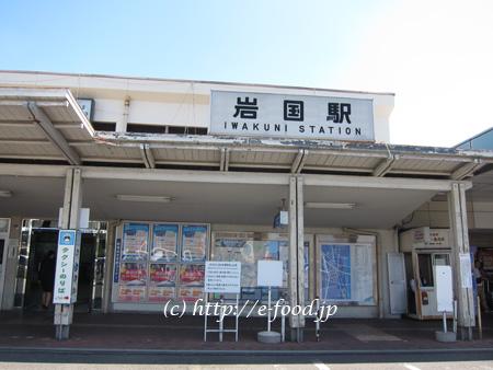 yamaguchi_iwakuni