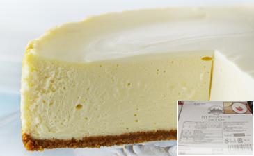 Classic_New_York_Cheesecake_001