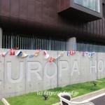 ヨーロッパハウスの外観。大きな建物がひときわ目立つ。
