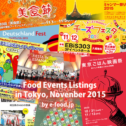 event110215