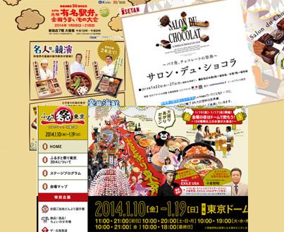 event201401